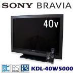 中古 液晶テレビ 40インチ ソニー ブラビア KDL-40W5000 2008年製