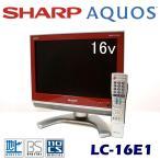 中古 液晶テレビ 16インチ シャープ アクオス LC-16E1 レッド
