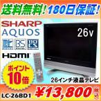 (送料無料)(ポイント10倍) 液晶テレビ 26インチ シャープ アクオス LC-26BD1 2007年製 (中古)