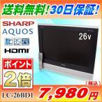 ショッピング液晶テレビ (送料無料)(中古) SHARP シャープ AQUOS アクオス 26V型 液晶テレビ LC-26BD1 スタンドなし