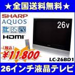 画面キズあり 2007年製 SHARP 26V型 AQUOS 3波対応 HDMI