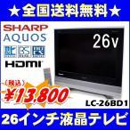 ショッピング液晶テレビ 中古 液晶テレビ 26インチ シャープ アクオス LC-26BD1 2007年製