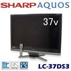 中古 液晶テレビ 37インチ シャープ アクオス LC-37DS3 2007年製