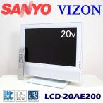 中古 液晶テレビ 20V型 サンヨー VIZON LCD-…