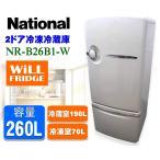 中古 2ドア冷蔵庫 260L ナショナル Will NR-B26B1-W ホワイト 2002年製