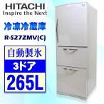 中古 3ドア冷蔵庫 265L 日立 R-S27ZMV(C) FIESTA シルクベージュ 2010年製