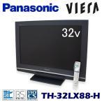 中古 液晶テレビ 32インチ パナソニック ビエラ TH-32LX88-H