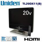 180日保証 生活家電 一人暮らし Uniden 3波対応 HDMI端子