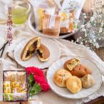 お歳暮ギフト/栗和菓子おためしセット/和菓子ギフト/岐阜良平堂/