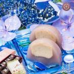 お菓子  ギフト スイーツ 和菓子 栗きんとん水まんじゅう 人気 良平堂 花咲かタイムズで紹介