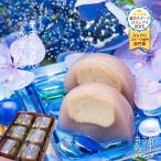 和菓子 プレゼントギフト ありがとう 老舗 スイーツ 誕生日 / 栗きんとん水まんじゅう 10入 / 良平堂