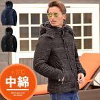 中綿ジャケット メンズ アウター ブルゾン コーデュロイ  ちょいワル アウター 冬服 2019新作