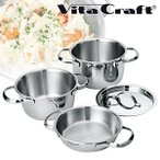 ビタクラフト セット Vita Craft 鍋 ミニパンセット 両手ナベ 0.8L 1.5L 2.1L フタ 2800(送料無料)