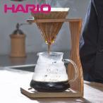 ハリオ HARIO V60オリーブウッドスタンドセット ハリオグラス VSS-1206-OV
