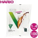 ハリオ HARIO V60ペーパーフィルター02 V60透過ドリッパー02・V60透過ドリッパー02セラミック用 100枚 VCF-02-100W