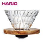 【最大500円OFFクーポン配布中!〜5/29 9:59】ハリオ V60透過ドリッパー02オリーブウッド 1〜4杯用 VDG-02-OV