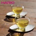 (ハリオ) 耐熱 湯呑み 2客セット 170ml HU-0830