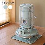 Aladdin アラジン 石油ストーブ ブルーフレームヒーター(全2色) BF3911 木造7畳まで/コンクリート10畳まで (送料無料)配送日指定)