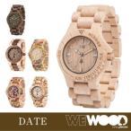 【クーポンで更に100円お値引中!�12 / 5 9:59】【あすつく】WEWOOD ウィーウッド ウッドウォッチ 木製 腕時計 DATE 全6色 ユニセックス 正規品