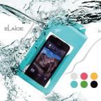 スマートフォン用 防水ケース ジェリーフィッシュS Jelly Fish S エレス