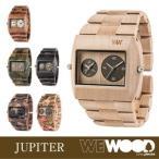 【クーポンで更に100円お値引中!〜12 / 12 9:59】【あすつく】WEWOOD ウィーウッド ウッドウォッチ 木製 腕時計 JUPITER 全6色 ユニセックス 正規品