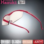 Hazuki ハズキルーペ ラージ カラーレンズ 1.32倍 ルビー(送料無料)(配送日指定)