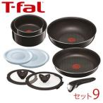 ティファール (T-fal) フライパン インジニオ・ネオ ハードチタニウム・プラス セット9 L60991 3168430261402