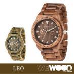 【クーポンで更に100円お値引中!〜12 / 12 9:59】【あすつく】WEWOOD ウィーウッド ウッドウォッチ 木製 腕時計 LEO 全2色 ユニセックス 正規品