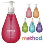 (在庫処分セール!)method メソッド ハンドソープ ジェルタイプ 全6カラー・香り