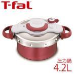 ショッピング圧力鍋 ティファール (T-fal) 圧力鍋 クリプソミニット デュオ レッド 4.2L P4604236