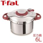 ショッピング圧力鍋 ティファール (T-fal) 圧力鍋 クリプソミニット イージー ルビーレッド 6L P4620769 3045380012639