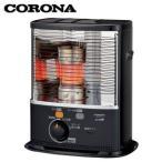 コロナ ポータブル石油ストーブ SXシリーズ CORONA SX-2417Y-HD ダークグレー