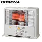 コロナ CORONA ポータブル石油ストーブ SXシリーズ SX-E2917WY W エレガンスホワイト(お取り寄せ商品)