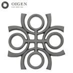 及源鋳造 OIGEN 南部鉄器 盛栄堂 瓶敷 波紋 D-55