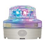【電池式小型LED警告灯(回転灯)】 NICO-UFO star VL09B-004U 【点滅モード5種】