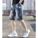ハーフパンツ メンズ デニム ジーンズ ショートパンツ 五分丈 カジュアル 短パン ワイドパンツ イージーパンツ 夏 2020 お洒落