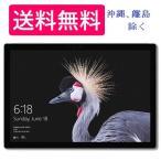 マイクロソフト Surface Pro Core i5 128GB 4GB DEMO