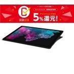 マイクロソフト Surface Pro 6  サーフェス プロ 6 ノートパソコン  12.3型 Core i5 256GB 8GB ブラック KJT-00023