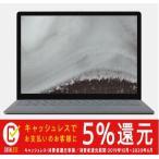 マイクロソフト Surface Laptop 2 LQL-00025 ノートパソコン