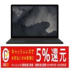 マイクロソフト Surface Laptop 2 LQN-00055 ノートパソコン