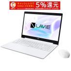 新品 NEC LAVIE Note Standard NS700/NAW PC-NS700NAW [カームホワイト] Core i7/8GB/1TB HDD + 16GB/15.6インチ/Win10 office 2019プロダクトキー付き