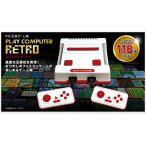 ファミコン ゲーム内蔵 FC互換ゲーム機 懐かしゲーム 昭和 プレイコンピューター レトロ KK-00252 10台セット