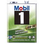 モービル1 mobil1  0W-20ハイブリッド車 省燃費車 0W20推奨車 エコ 燃費 化学合成油 エンジンオイル 高度な燃費  0W20 SN 4L缶