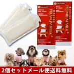 愛犬 ワンちゃん イヌ 用 ミルク 60g×2袋×2個セット リキッドタイプ プレミアムミルクプラス 牛乳 常温保存 ペット 散歩 旅行 代引不可