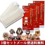 愛犬 ワンちゃん イヌ 用 ミルク 60g×2袋×3個セット リキッドタイプ プレミアムミルクプラス 牛乳 常温保存 ペット 散歩 旅行 代引不可