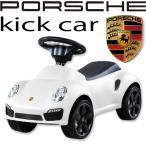 足けり キックカー 乗用玩具 おもちゃ ポルシェ 911 ターボ TURBO 正規品 細部まで本物そっくり お子様 子ども キッズ プレゼント 代引不可