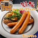 約100年前に日本で初めて伝えられたソーセージ 習志野ソーセージ  約100年前の歴史的事実と当時のレシピを元に現代に再現。 さら...