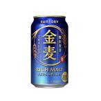 金麦 350 24 新ジャンル ビール サントリー 金麦 350ml缶×1ケース