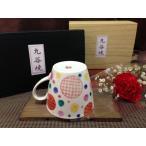 母の日父の日ギフト  カーネーション&九谷焼マグカップ*水玉小紋