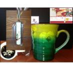 ショッピング父の日 ギフト コーヒー 食用『金沢金箔』&九谷焼マグカップ*黄緑山茶花